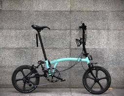 Travel Folding Bike